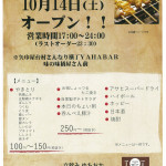 20171013151132-0001