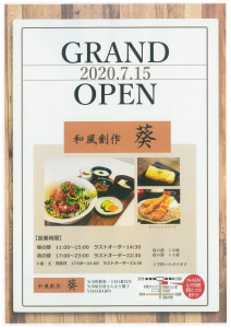 open626